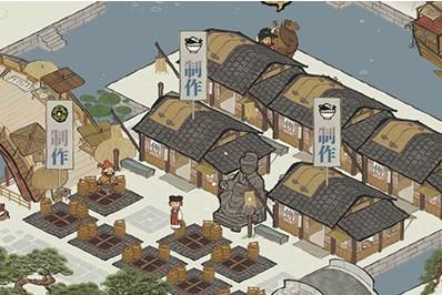 《【煜星平台怎么注册】江南百景图灶神雕像和水井摆法推荐 水井怎么刷钱最好》