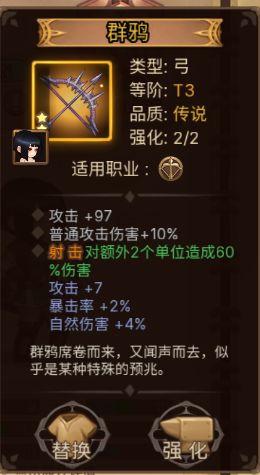元素方尖游侠阵容推荐 游侠核心阵容搭配攻略