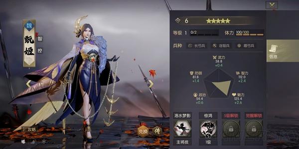 剑灵神途官网