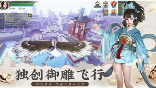 西山居剑侠世界2