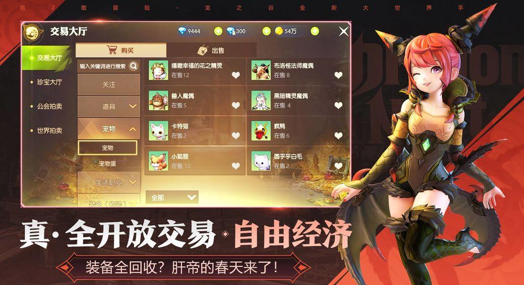 龙之谷2战神职业强度及玩法分享
