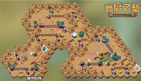 剑与远征光启之堑全宝箱奖励路线图 光启之堑通关攻略