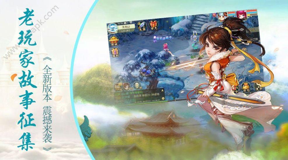剑玲珑之刀剑物语官方版