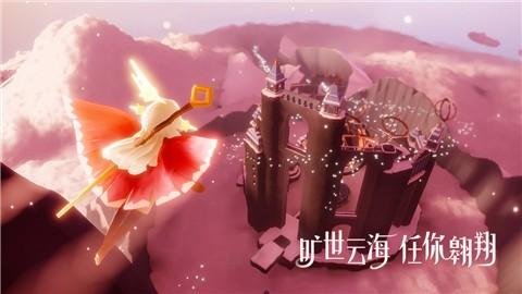 光遇手游官方网站