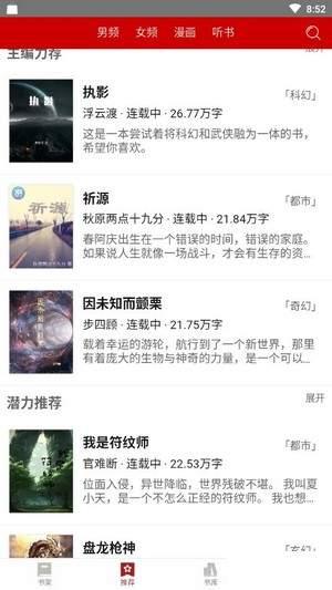 息壤中文网