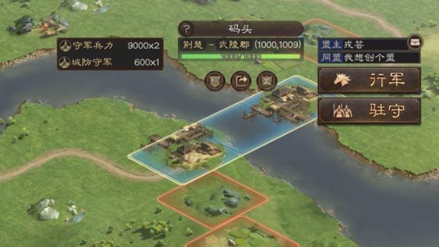 三国志战略版怎么分城 建造分城方法教学