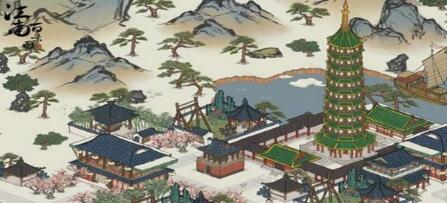 《【煜星登陆注册】江南百景图蓝色珍宝属性一图流攻略》