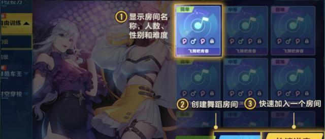 QQ飞车手游舞力全开攻略 舞力全开玩法介绍