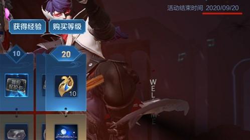 王者荣耀s21赛季开启时间介绍 s21赛季什么时候开始