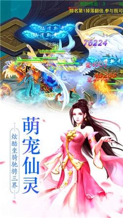 九州仙剑诀官方版
