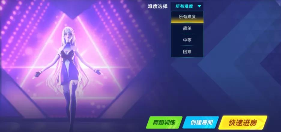 QQ飞车手游舞蹈模式玩法简介与入口说明