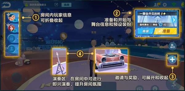 QQ飞车手游舞蹈模式玩法流程攻略 舞蹈模式玩法教学