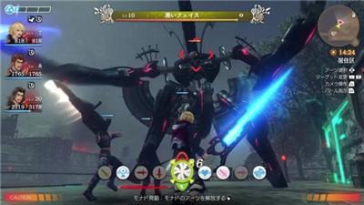 异度神剑终极版中文