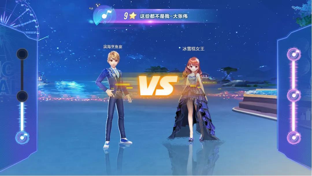 QQ飞车手游舞蹈模式斗舞攻略 斗舞玩法指南