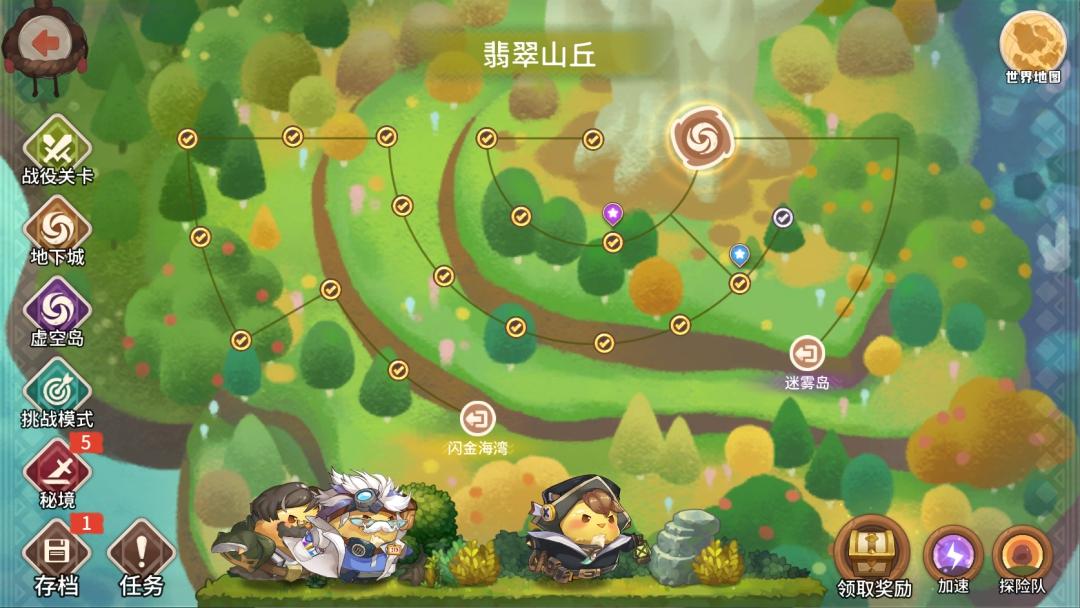 咔叽探险队世界任务玩法介绍 世界任务攻略