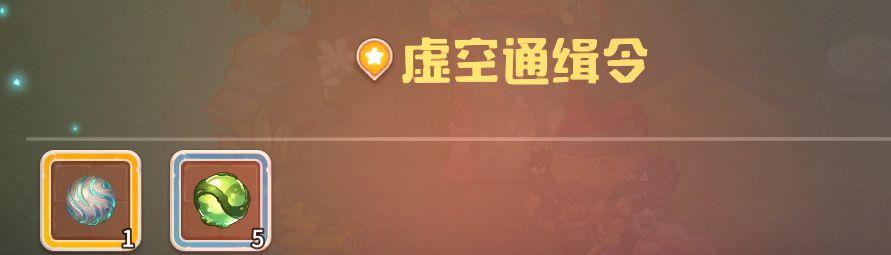 咔叽探险队世界任务刷新时间介绍
