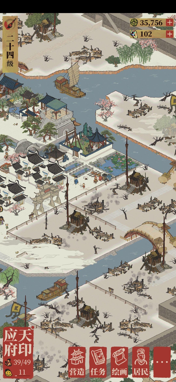 江南百景图探索区域玩法攻略