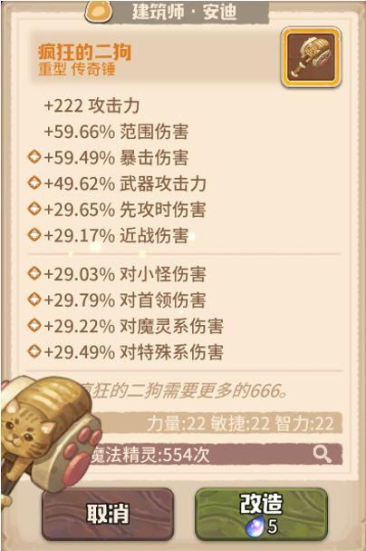 《【煜星娱乐注册官网】咔叽探险队武器排行一览 最强武器选择推荐》