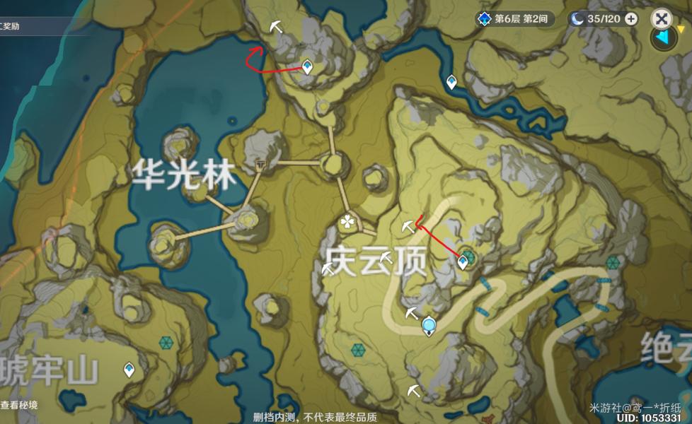 原神矿石分布位置大全 水晶矿位置分布图一览