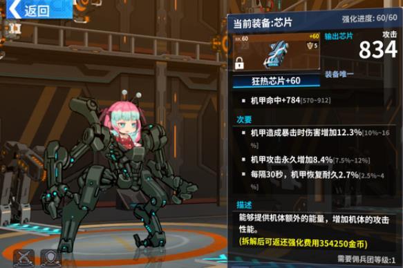 重装战姬六月使用技巧 六月回复流玩法攻略