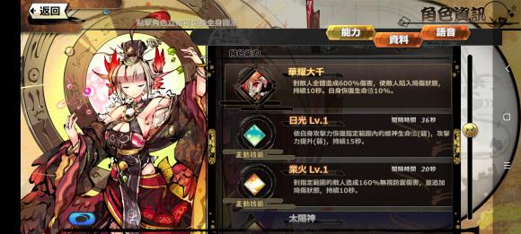 幻想神姬东皇太一攻略 东皇太一强度及玩法评测