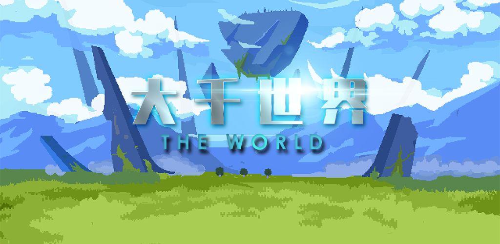 大千世界圣光门怎么玩 圣光系开局玩法攻略