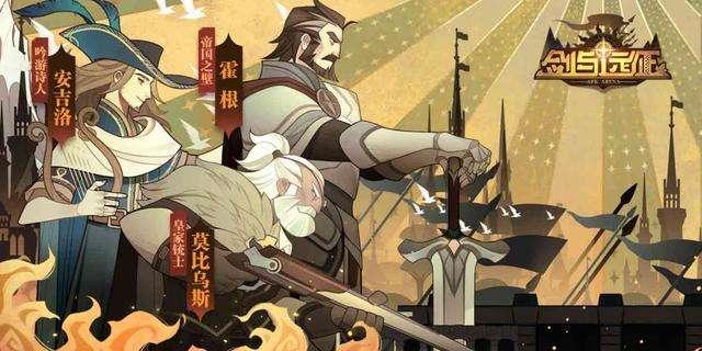 剑与远征亚龙阵容怎么培养 亚龙阵容升阶优先级推荐