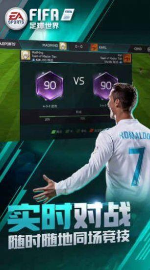 FIFA 21官方网站