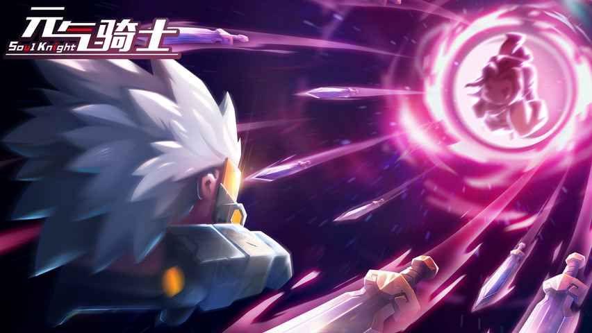 《【煜星账号注册】元气骑士最新武器合成公式一览 2.7.0新武器合成指南》