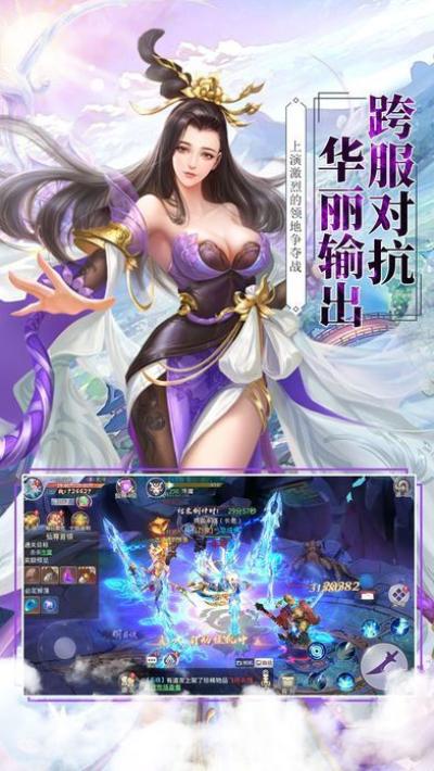九州妖姬传