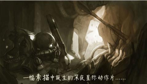 原始旅程中文