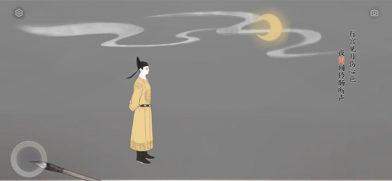 画境长恨歌雨怎么画_沥沥细雨怎么画出来