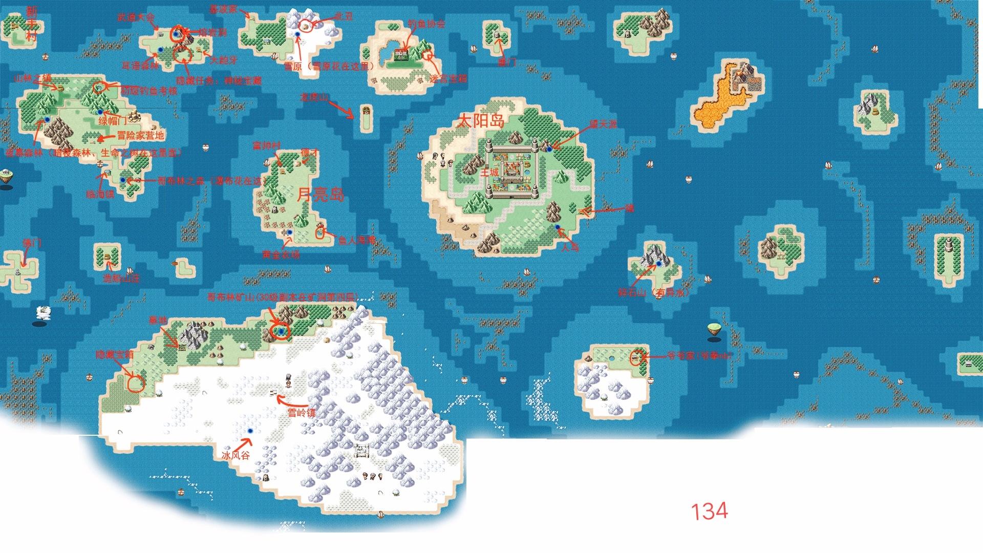 大千世界月亮岛在哪里 大千世界地图一览
