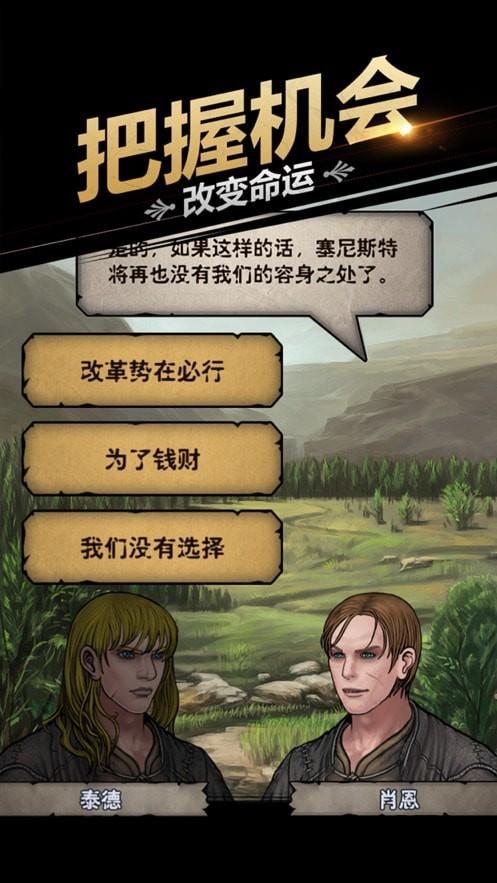 诸神皇冠游戏