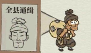 江南百景图通缉令抓贼技巧