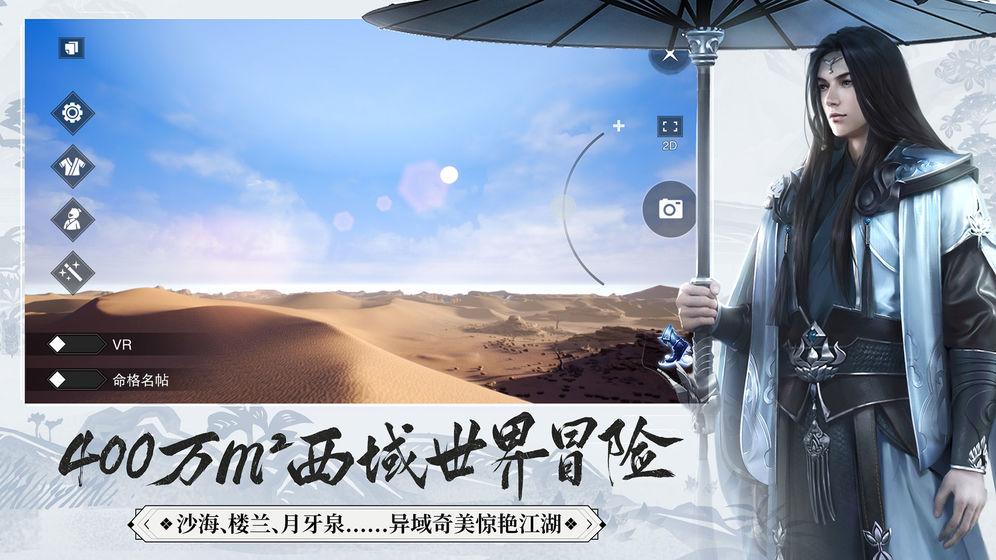 一梦江湖新版本命格攻略 命格及装备选择一览