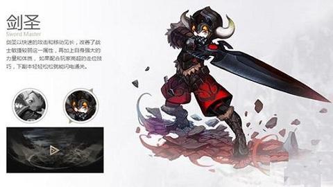 龙之谷2手游剑圣技能带什么 最新剑圣技能搭配攻略