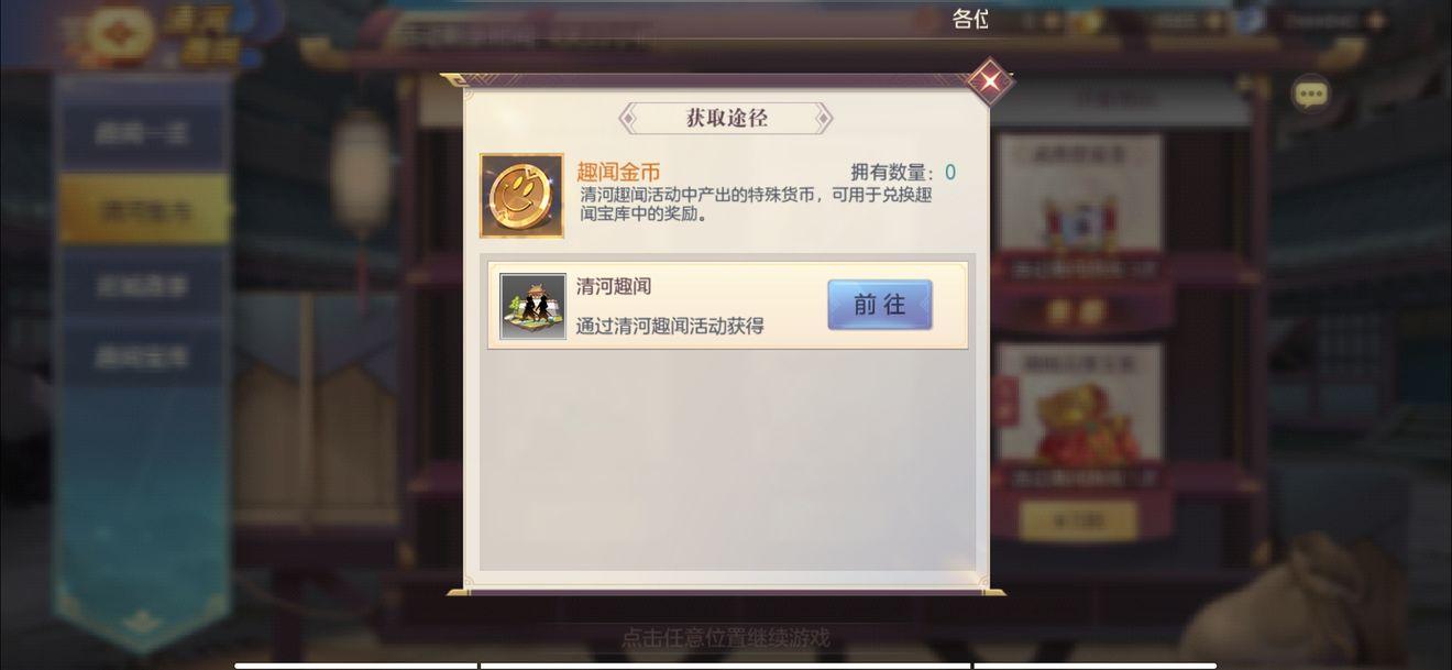 三国志幻想大陆徽章为什么没了 徽章消失补偿一览