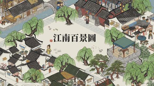 江南百景图推荐人物初始值属性一览