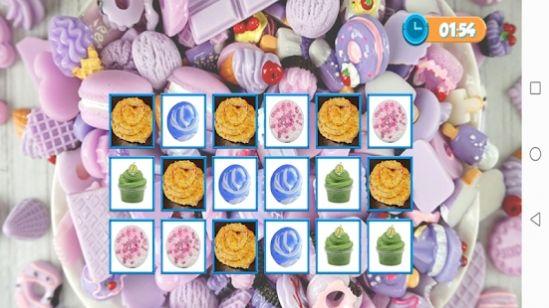 史莱姆瓷砖消消乐游戏