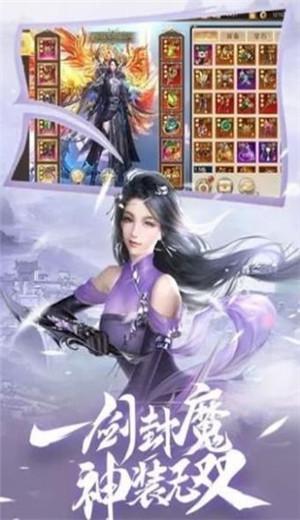 璀璨仙林游戏