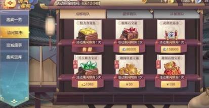 三国志幻想大陆清河集市商店哪些物品要买 清河集市商店物品购买指南