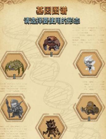 不思议迷宫形态研究怎么玩 不思议迷宫形态研究玩法攻略