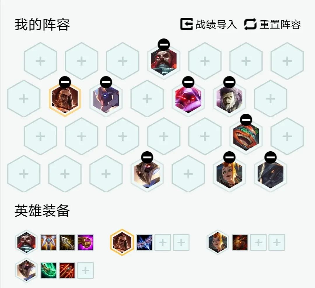 云顶之弈10.16最新最强阵容搭配 10.16最强太空海盗阵容玩法攻略