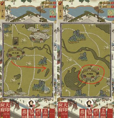 江南百景图怎么去苏州地图 江南百景图解锁苏州府详细攻略