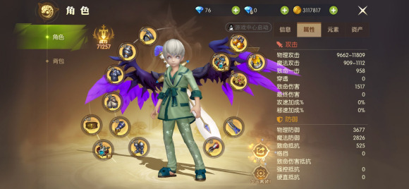 龙之谷2手游剑圣带什么装备好 剑圣装备推荐搭配思路