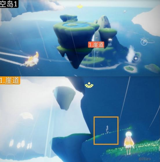 sky光遇圣域群岛光之翼在哪获得 光遇圣域群岛8个光之翼位置介绍