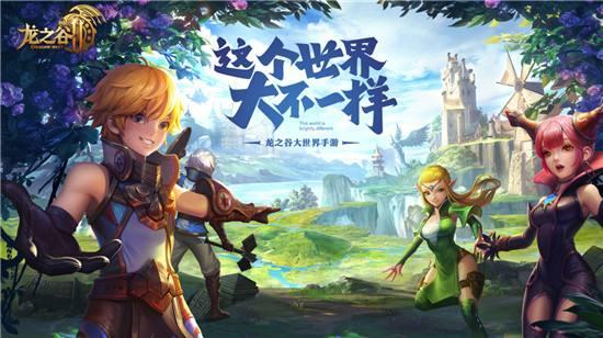 龙之谷2手游平民玩家怎么玩剑圣 平民剑圣技巧心得攻略
