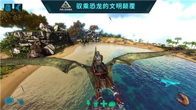 方舟生存进化手游中文版