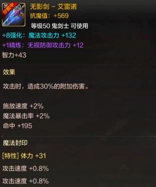 DNF手游鬼泣毕业武器选择推荐 鬼泣武器选什么最好